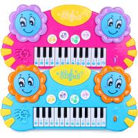儿童多功能电子琴早教音乐钢琴 婴幼儿0-1-3-6岁男女小孩智力玩具
