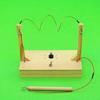 diy科技小制作穿越火线科技小发明科学实验儿童手工拼装材料模型