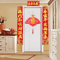 新年春节装饰用品福字拉花商场灯笼挂件场地布置挂饰