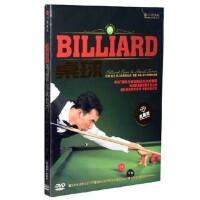 正版dvd碟片 桌球基础实战技巧 实战技巧 1DVD光盘