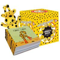 全25册 卡蜜儿绘本卡密儿 法国儿童情商社交游戏幼儿绘本故事儿童绘本0-3周岁宝宝婴幼早教培养故事书 幼儿图书宝宝绘本幼