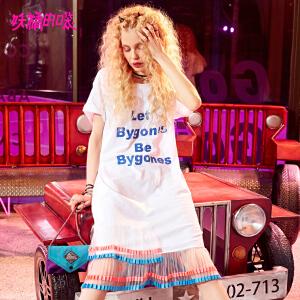 妖精的口袋Y日系甜美灯笼袖夏装2018新款碎花蕾丝短款雪纺衫女