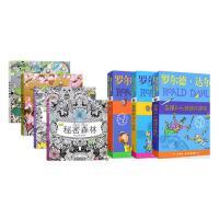 4册正版魔幻花园减压涂色书中文版成人手绘填色书艺术创意涂鸦绘画本秘密花园正版+全3本 罗尔德达尔作品典藏系列 女巫+查