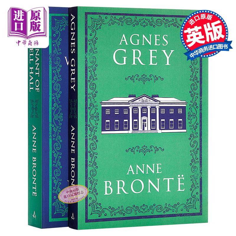 【中商原版】Alma Classics安妮·勃朗特作品2册套装 英文原版 艾格妮丝·格雷Agnes Grey/荒野庄园的房客The Tenant of Wildfell Hall