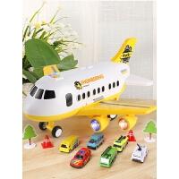 儿童玩具大号音乐轨道惯性玩具车仿真客机模型飞机男孩宝宝