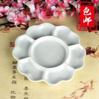 景德镇陶瓷调色盘美术白瓷盘调色碟子专业水粉水彩国画颜料盘