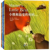 正版 小熊小猴小狮子双语系列全六册3-6岁幼儿儿童漫画故事 绘画绘本情感表达益智游戏书早教启蒙书小猴和*的奶奶(双语版)
