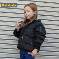 巴拉巴拉儿童羽绒服女童秋冬2017新款童装小童宝宝保暖连帽外套潮