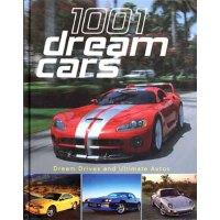 1001 dream cars 1001款梦幻汽车