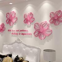 浪漫亚克力3d立体墙贴客厅电视背景墙贴纸卧室温馨床头装饰