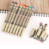 旗舰店SAKURA日本樱花文具彩色针管笔单支装防水勾线笔中性笔签字笔绘图笔描线笔画笔日本进口