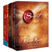 魔力 力量 秘密 作者朗达拜恩 吸引力法则三部曲 套装书 青春正能量 成功励志书籍小说青少年 人生哲学 畅销书男生女生