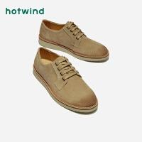 【限时特惠 1件4折】热风男士系带休闲鞋H41M9107