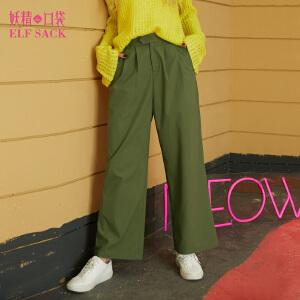 【到手价参考:92】妖精的口袋冬装新款宽松显瘦高腰阔腿裤休闲裤子女