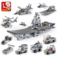 小鲁班九合一航空母舰军事积木拼装玩具男孩6岁以上儿童益智积木