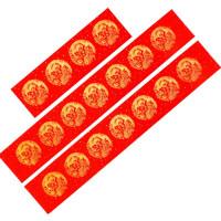 2020年鼠年万年红宣纸 空白 七言龙凤对联 春联毛笔手写对联纸烫金专用纸