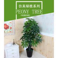 仿真植物盆栽假绿植装饰室内假花仿真花塑料