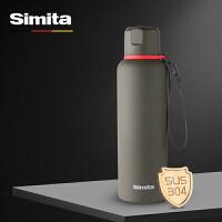 施密特(simita) 军队武警部队礼品杯户外不锈钢保温杯旅行登山水杯运动水壶