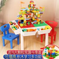 兼容乐高积木桌子1-2-3-6周岁7多功能儿童玩具8拼装益智男女孩