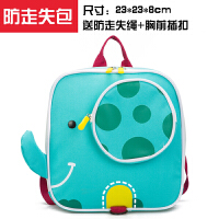 宝宝书包1-3岁幼儿园婴儿男迷你韩版小可爱双肩儿童防走失背包女2 绿色(大象) 0-3岁