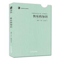 快乐的知识 尼采 台湾经典译本 经典天天读哲学经典 383条人生智慧 尼采哲学尼采全集尼采的书 西方哲学经典名著 哲学书