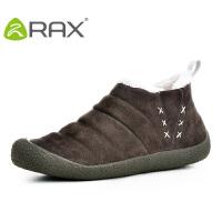RAX款加绒雪地靴男女款徒步鞋防滑耐磨户外鞋休闲懒人鞋