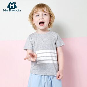 【尾品汇】迷你巴拉巴拉宝宝短袖T恤卡通夏装新款纯棉儿童半袖圆领上衣男童