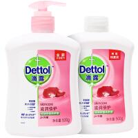 滴露(Dettol)健康抑菌洗手液 滋润倍护 500g/瓶*2特惠装