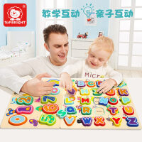 特宝儿童木质 制拼图数字母幼儿启蒙早教益智男女孩宝宝玩具1-2岁