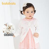 【3件5折价:55】巴拉巴拉宝宝外套女童开衫婴儿针织衫线衫夏装简约文艺