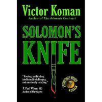 【预订】Solomon's Knife