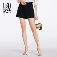 OSA欧莎2018夏装新款女装 简约通勤短裤休闲裤女B52006