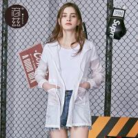 simplezzii/简兹夏季新款防晒衣女中长款白色变色通勤休闲短外套