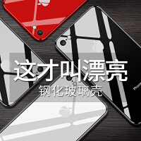 iphone6手机壳6s套苹果6plus玻璃软硅胶6p防摔i6男女款六