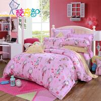 【年货直降】富安娜出品 酷奇智卡通动漫床上用品四件套纯棉床单被套