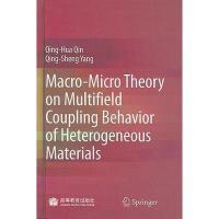 【预订】Macro-Micro Theory on Multifield Coupling Behavior