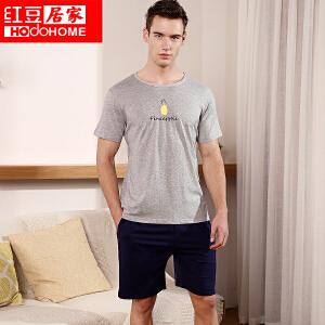 红豆居家家居服睡衣男新款纯棉简约短袖短裤休闲套装 灰色