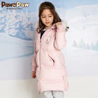 【3件4折 到手价:679】Pawinpaw卡通小熊童装新款冬女童加长款羽绒服中小童白鸭绒