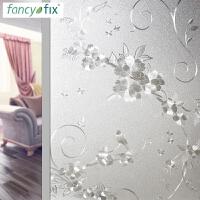 花纹免胶玻璃贴纸无胶静电玻璃贴膜磨砂透光不透明窗户