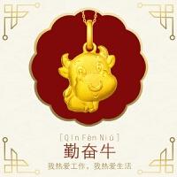周大福 珠宝首饰生肖牛足金黄金吊坠(工费:58计价)F199494