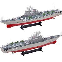 军舰高速遥控快艇电动玩具船模型代充电遥控船航空母舰遥控舰
