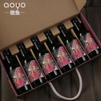 傲鱼AOYO智利原瓶进口红酒保护者187ml*6赤霞珠干红葡萄酒礼盒装