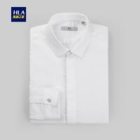 HLA/海澜之家时尚净色长袖衬衫2020春季新品绅士正装长衬男