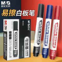 晨光白板笔可加墨水黑色水性可擦儿童无毒彩色红蓝黑板笔办公用品写字板笔易擦粗头