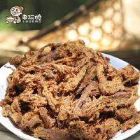 【老阿嬷】原味猪肉条200g 猪肉丝闽南厦门风味休闲零食肉干