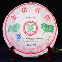 【7片一起拍】2007年中茶金猪贡饼生茶普洱茶357克/片