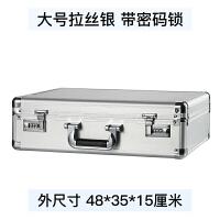 带锁密码收纳盒家用贵重物品保管盒上锁的储物箱小保险证件铁箱子 大号拉丝银(48*35*15 cm)密码锁