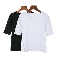春装新款韩版大码宽松五分袖T恤女纯白色中袖打底衫前短后长