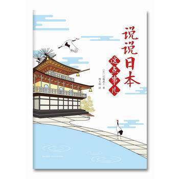 王世襄集(精装全十四册)