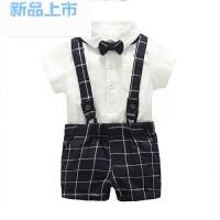 新生婴儿宝宝衣服满月百日1周岁绅士儿童礼服套装男背带裤套装夏
